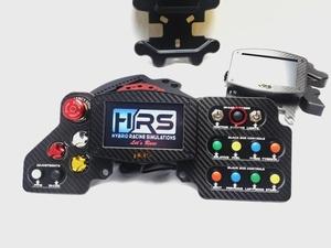 Des modules dashboard signés HRS en vue