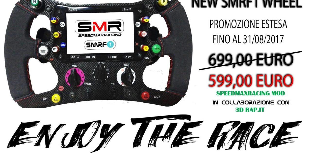 Volant SMRF1 : Derniers jours pour profiter de la promo.