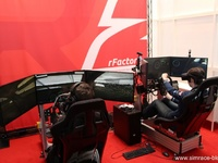 SIMRACING EXPO 2017 : Ma visite