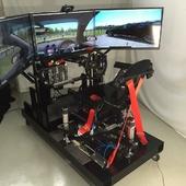 FREX Racing Simulator