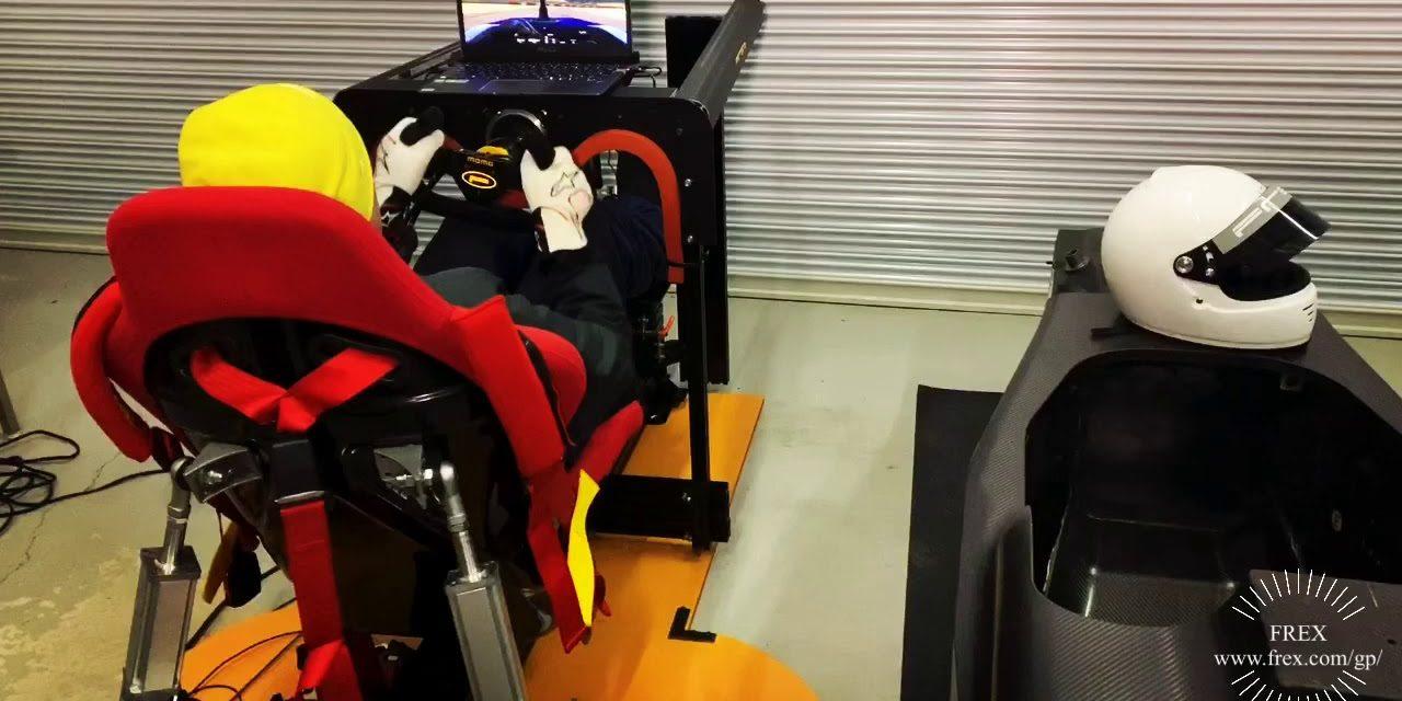 Un 3DOF chez FREX : Le traction-loss s'invite